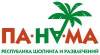 Аренда в ТРЦ ТРЦ Па-На-Ма