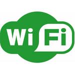 Wi-Fi точки доступа в Тюмени