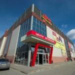 Торговый центр Центр Интерьера «Премьер Дом» г.Тюмень