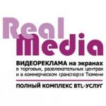 Реал Медиа Тюмень