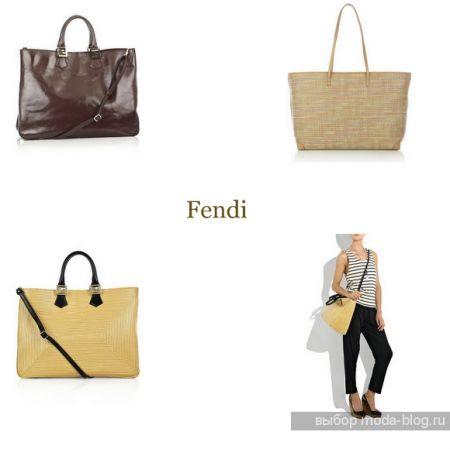 какие модные сумки в 2012 году фото.